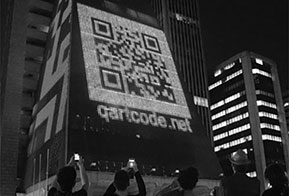 Arte digital na fachada da Fiesp dialogará com público na Paulista